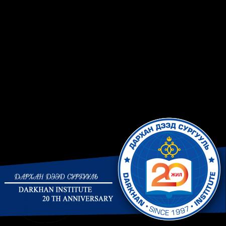 20 жилийн ойн баяр